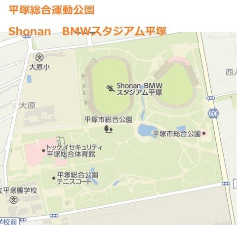 平塚総合運動公園題