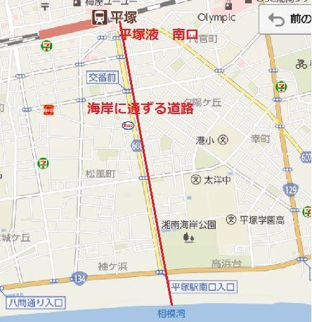 平塚駅南口00題