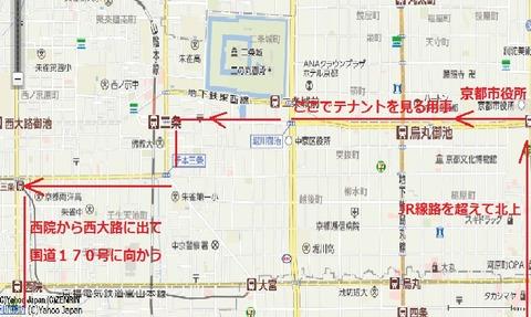 京都市役所_二条城