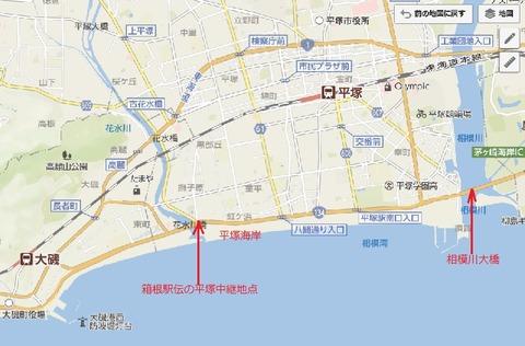 平塚海岸付近