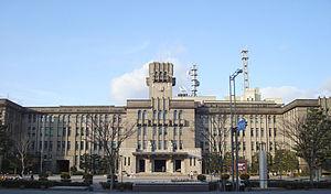 Kyoto_City_Hall_Main_Building_20060117