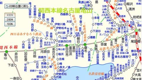 関西本線名古屋亀山題