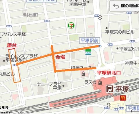 平塚駅北口00題