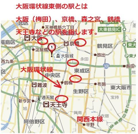 大阪報部の宿泊場所 題