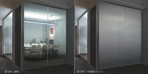 TANYO-ON_OFFは画像r0e
