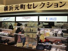 Sap横浜元町g