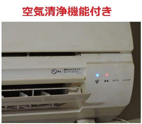 空気清浄機の機能題
