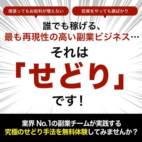 image_main (1)