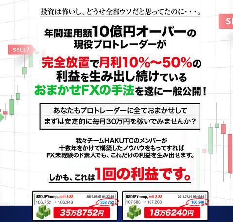 image_main