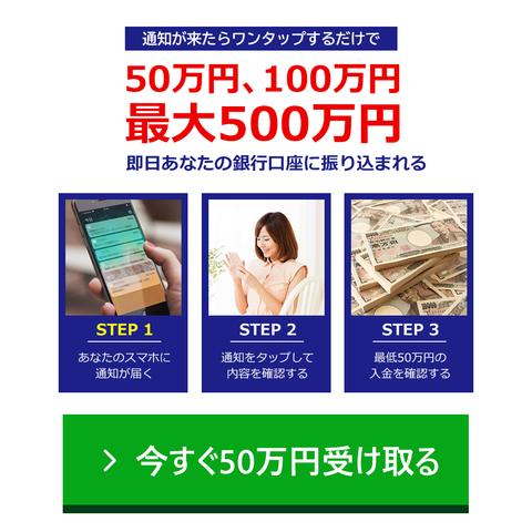 1500program_line_lp2