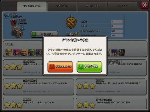 0ea89a62.jpg