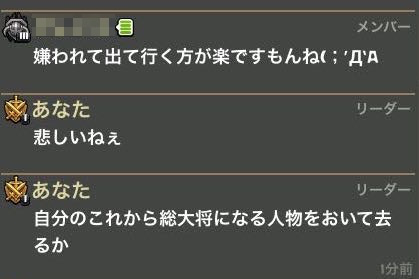 IMG_5539