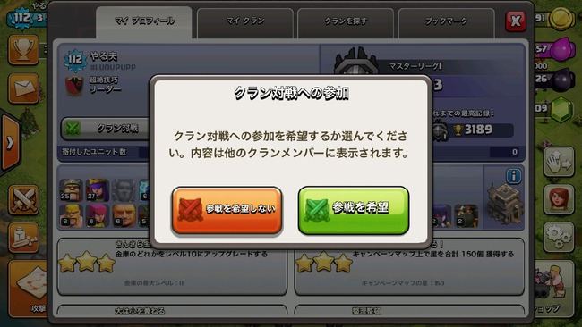 5dfb4611.jpg