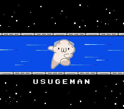 Usugeman