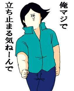 20111128_fujimotomiji_15