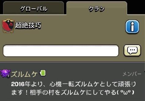IMG_6280