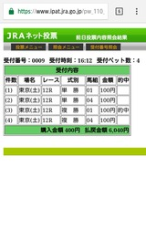 f450558a.jpg