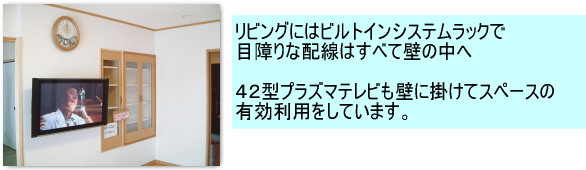 example_tv