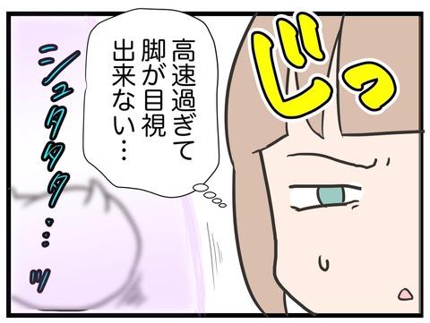 IMG_9520