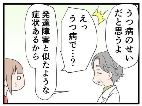 IMG_2366