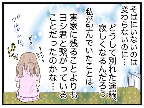 IMG_2633