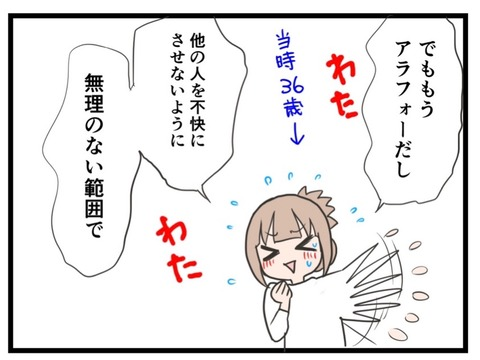 IMG_4379