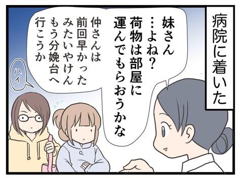 IMG_3804