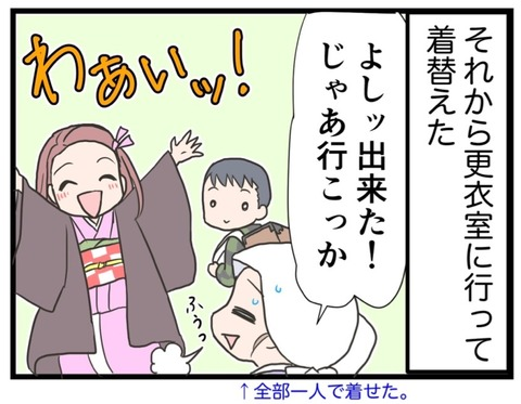 IMG_4490