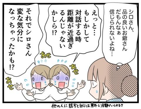 IMG_0709