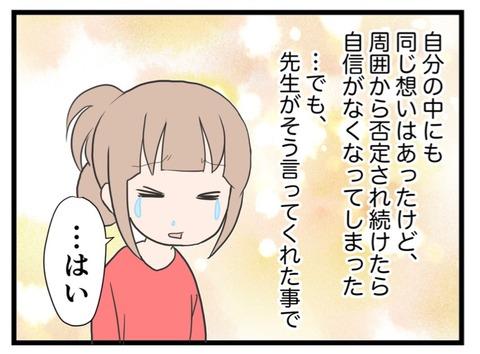 IMG_2418