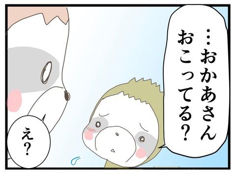 IMG_0769