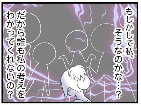 IMG_2271