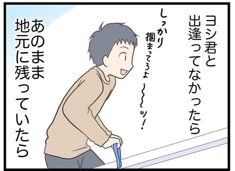 IMG_2677