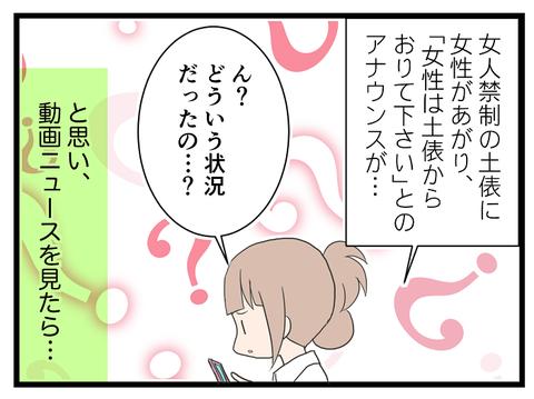 心マ (4)