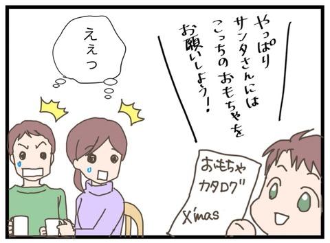 IMG_0705