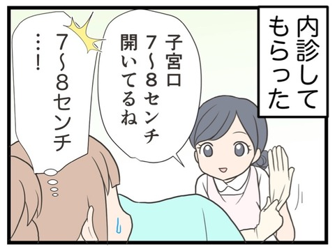 IMG_3829