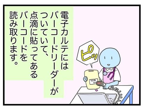 IMG_6375