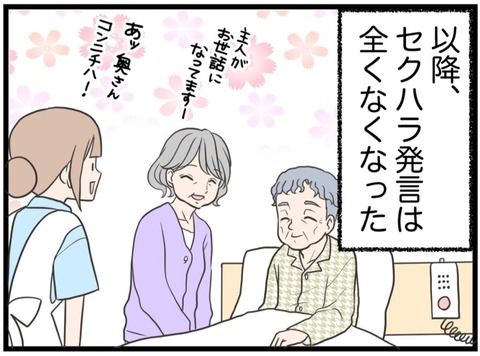 IMG_0806