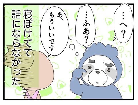 IMG_5325