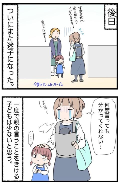 IMG_4481
