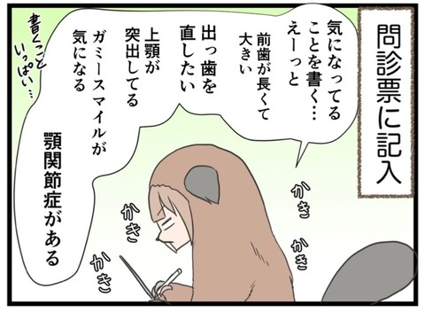 IMG_9187