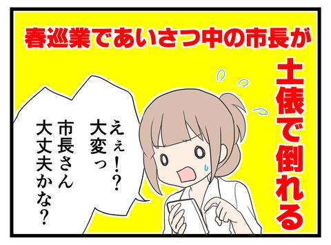 心マ (3)