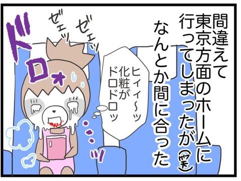IMG_5917