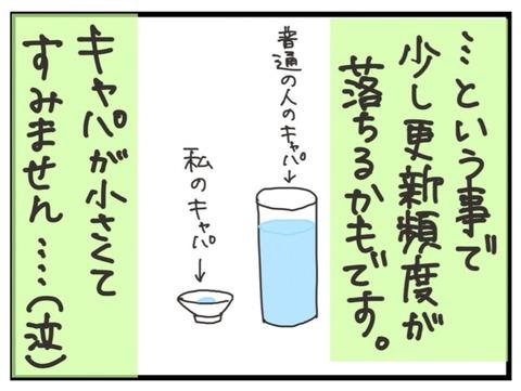 IMG_0578