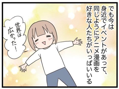 IMG_4376