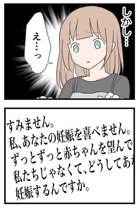 IMG_6728