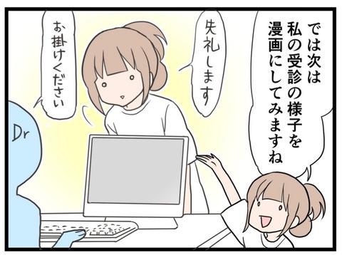 IMG_2706