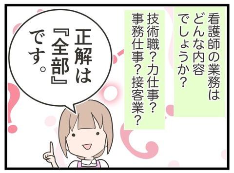IMG_6281