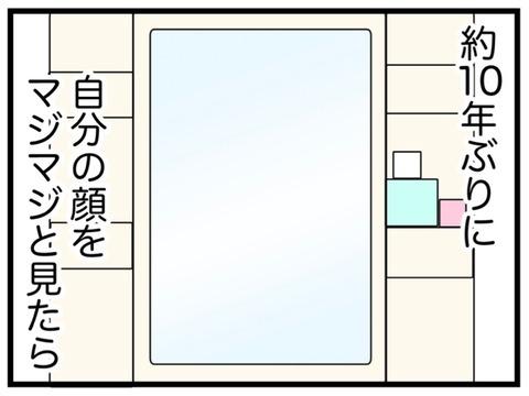 IMG_0993
