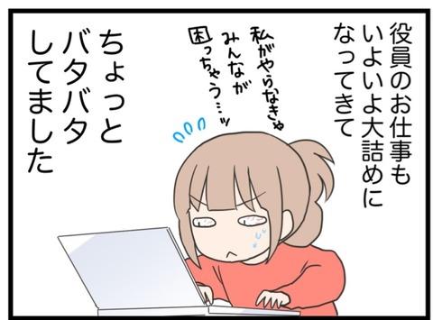 IMG_0060